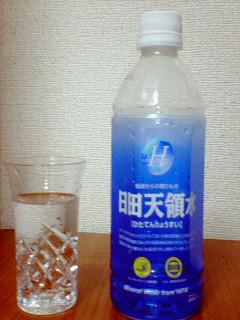 日田天領水