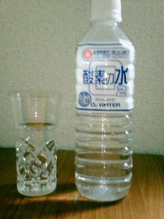 カラダレスキュー酸素の水
