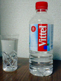 Vittel(ヴィッテル)